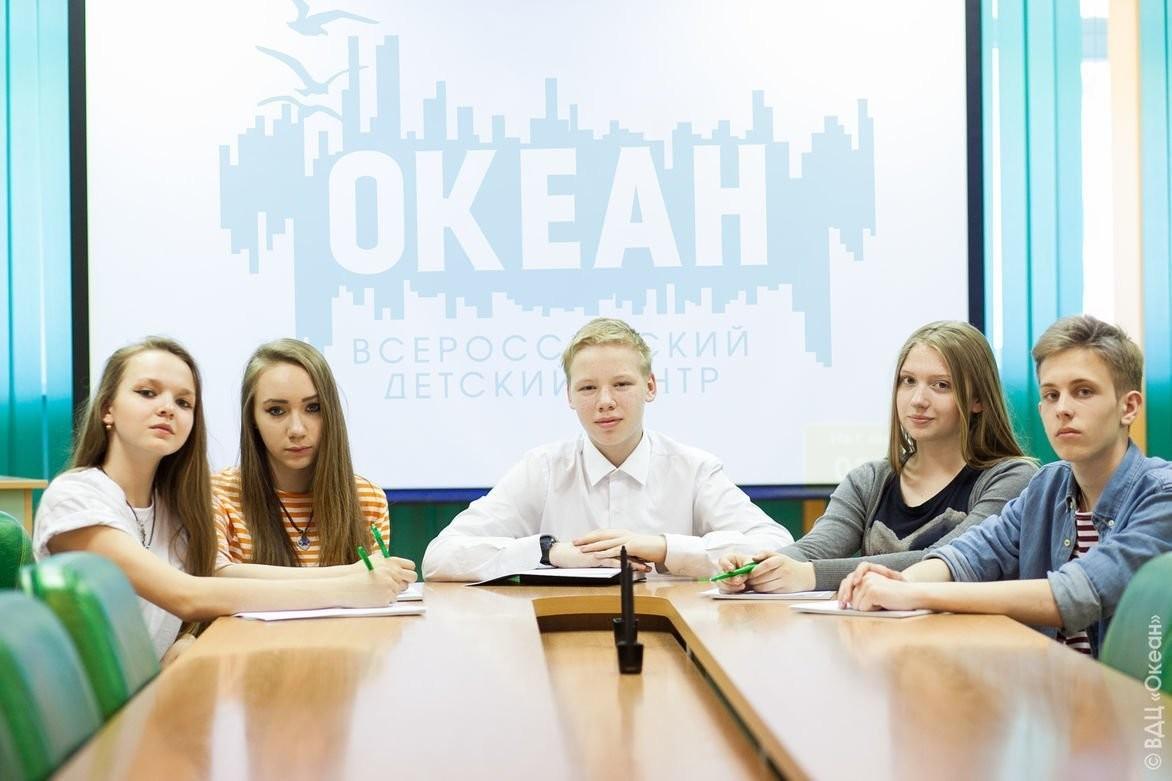 Продолжается конкурсный отбор на смены «Юный дипломат» и «Океанский медиапарад»