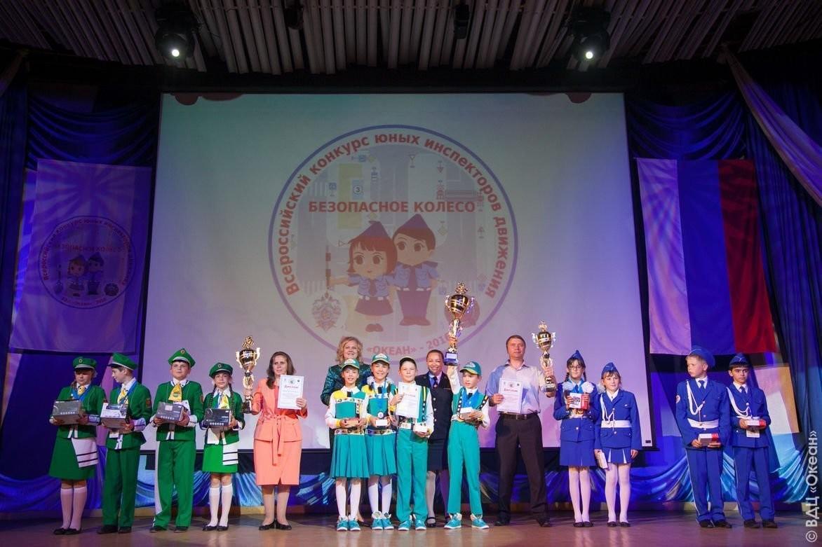 Команда Татарстана стала победителем Всероссийского финала «Безопасное колесо – 2016»
