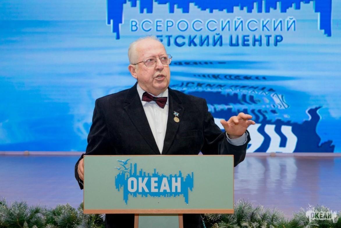 Во Всероссийском детском центре «Океан» состоялся педагогический совет