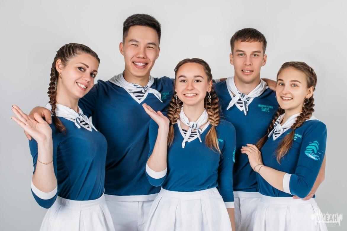 ВДЦ «Океан» продолжает набор в студенческий педагогический отряд-2021
