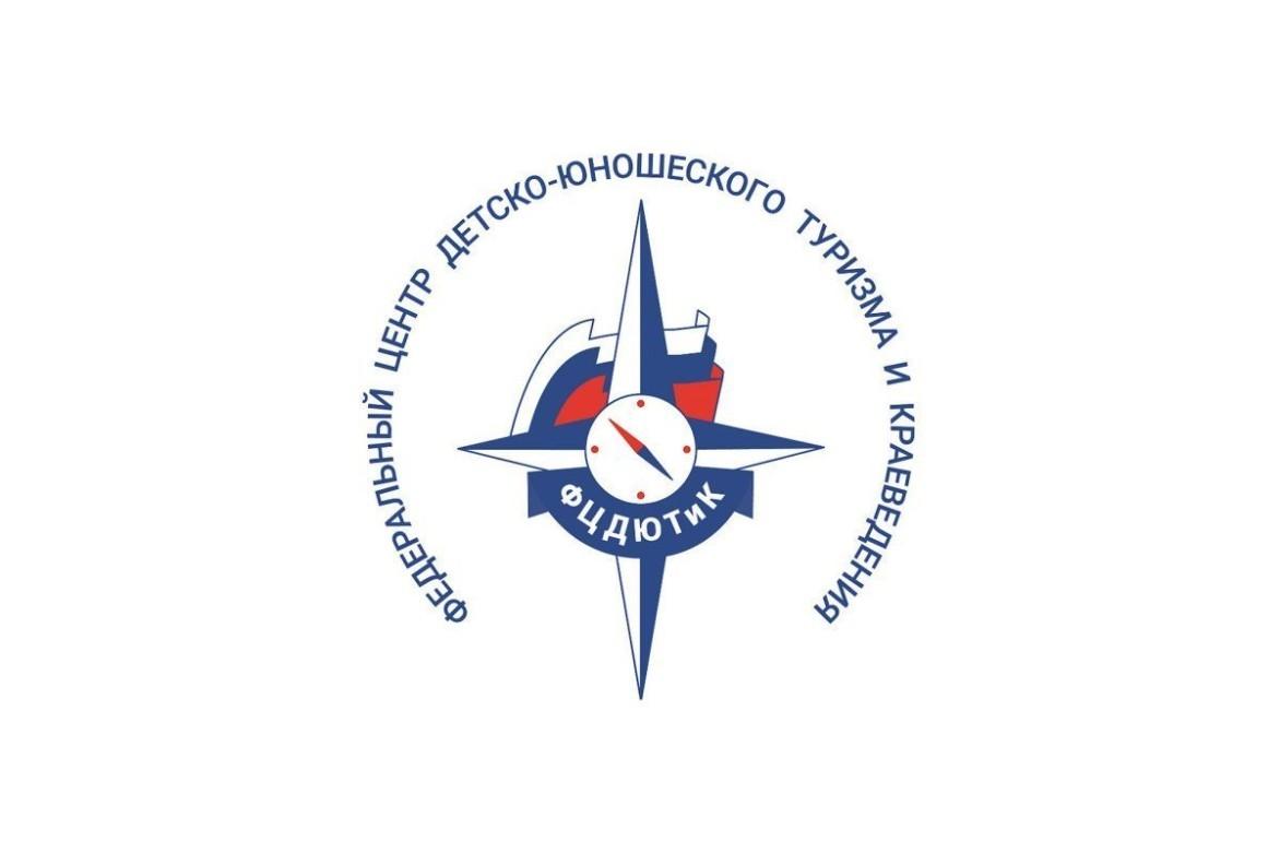 Программы «Океана» участвуют в VIII Всероссийском Открытом конкурсе программ и методических материалов организации отдыха детей и их оздоровления