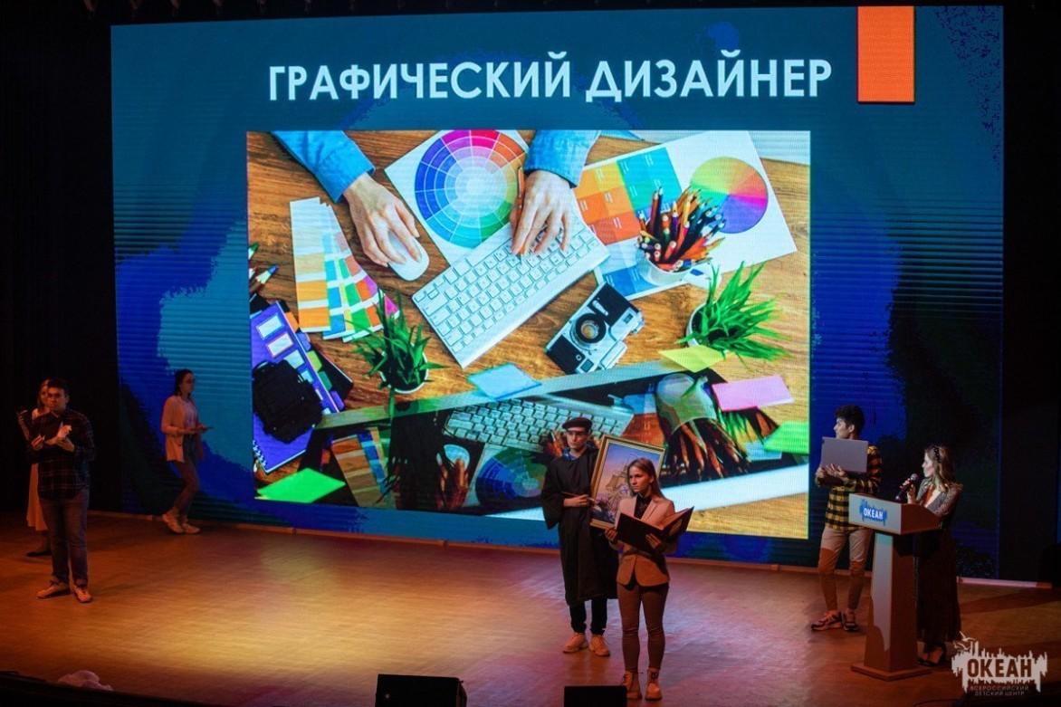 «Океанские принты» – новая программа Всероссийского детского центра