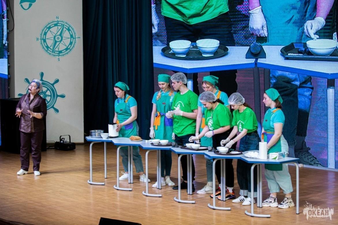 «Химия на кухне» – познавательное шоу для участников программы «В мире естественных наук»