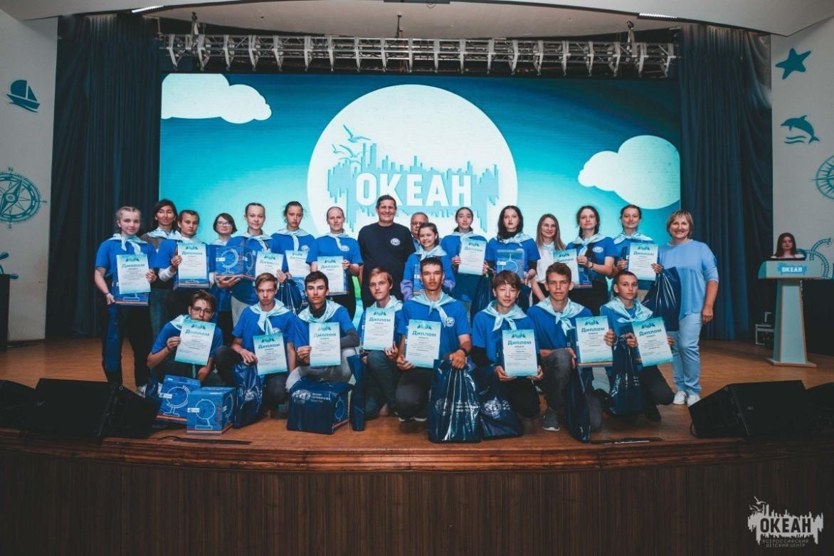 «Мир открытий»: профильная программа Русского географического общества завершилась в ВДЦ «Океан»