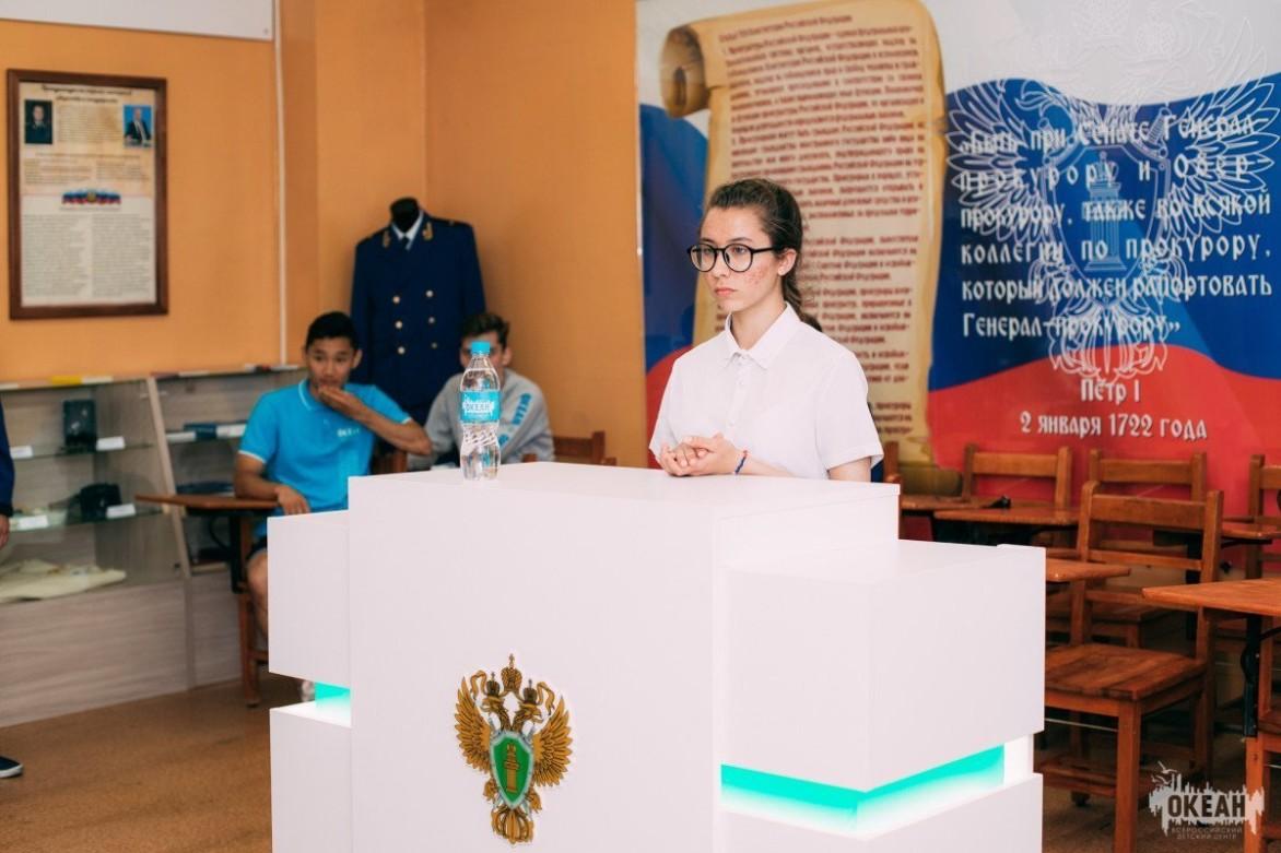 На целый день юные правоведы «Океана» стали участниками судебного процесса