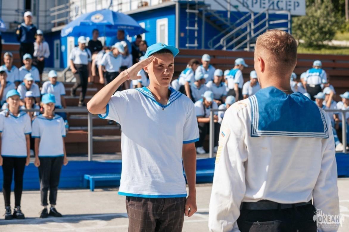 «Сильные люди»: детский центр отметил День военно-морского флота