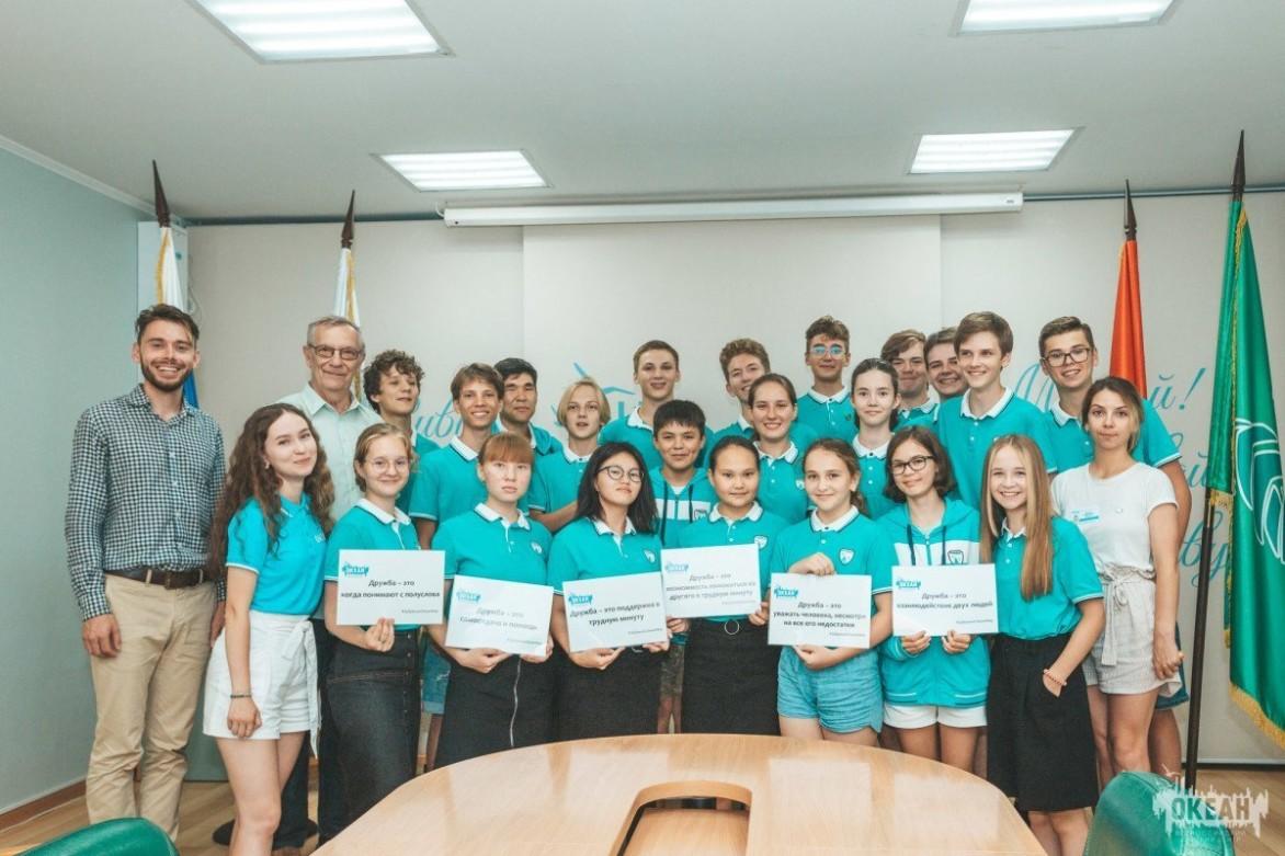 Юные дипломаты «Океана» приняли участие в международной онлайн-конференции
