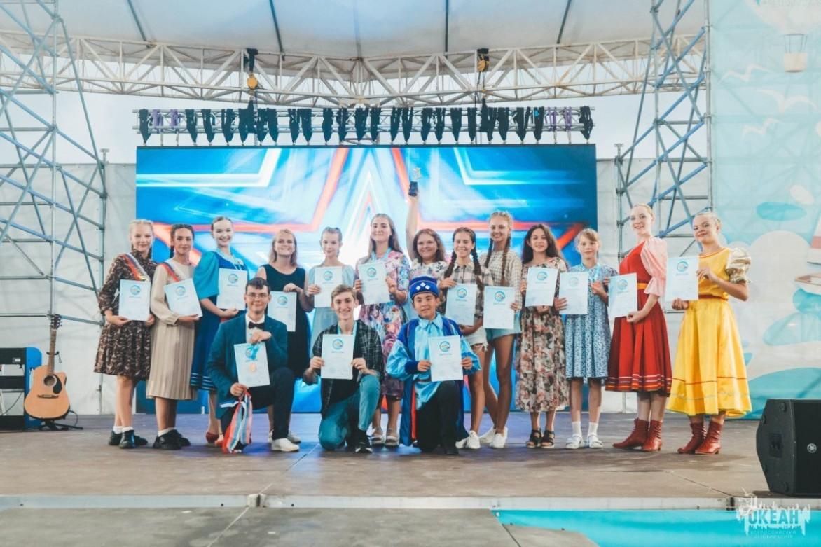 В «Океане» провели творческий фестиваль «Живи! Твори! Мечтай!»