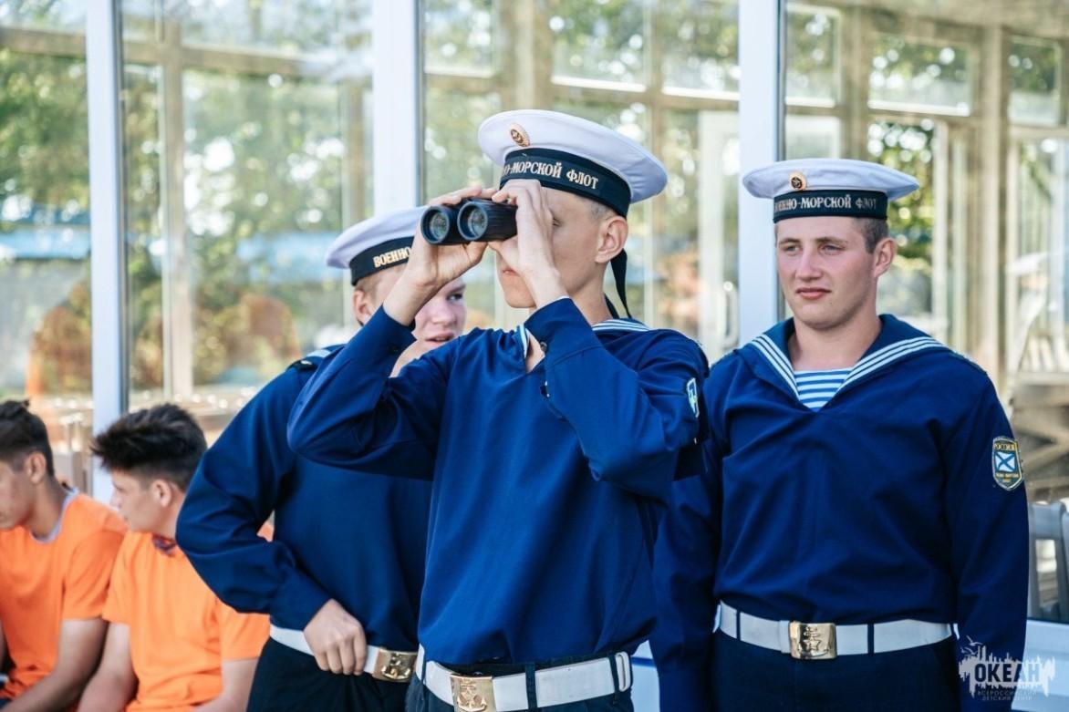 Всероссийский слёт моряков «Юнга»: участники готовятся к будущей профессии