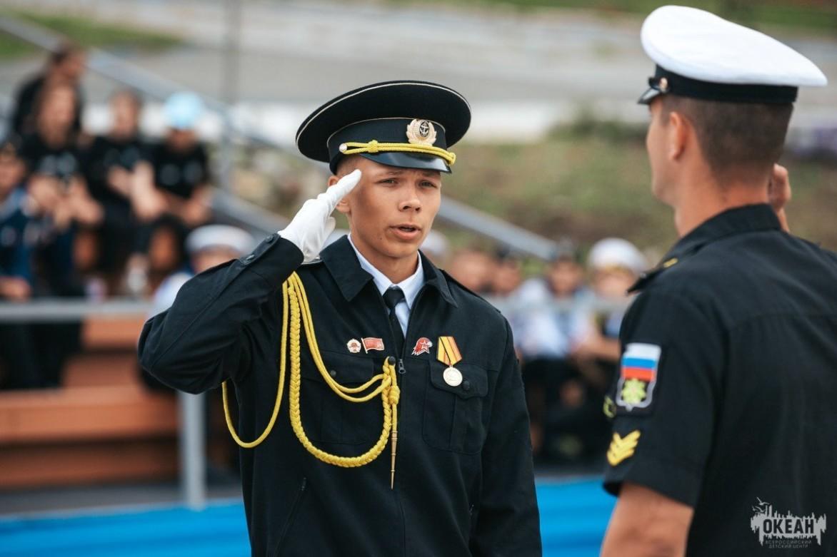 Всероссийский слёт моряков «Юнга»: океанцы выступили на конкурсе-смотре строя и песни
