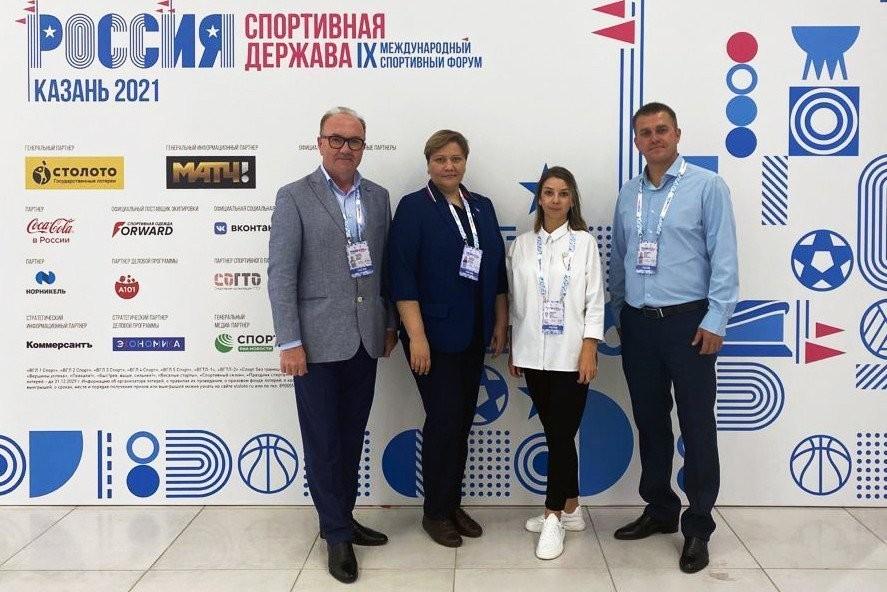 Делегация «Океана» приняла участие в ряде масштабных мероприятий Республики Татарстан