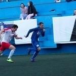 Футбольный турнир «Чемпионская лига»