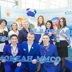 Московский международный салон образования – 2017