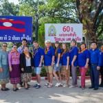 Визит в Лаосскую Народно-Демократическую Республику