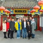 Визит в Китайскую Народную Республику
