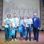 Награждение студенческих сервисного и педагогического отрядов – 2017