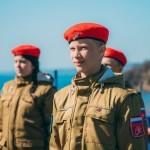 II Cлёт детско-юношеского движения «Юнармия» Приморского края