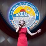 «Российский восход», «Океан открытий»