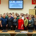 Подписание соглашения с Российским государственным педагогическим университетом им. А. И. Герцена