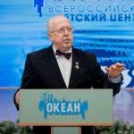 Педагогический совет 2021
